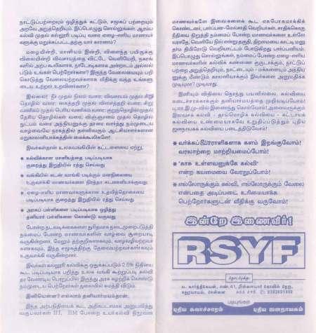 rsyf-3