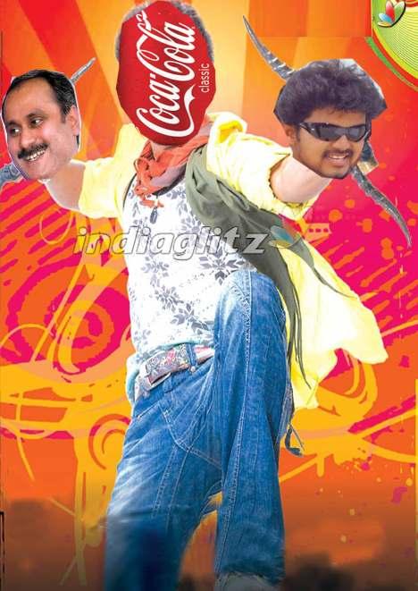 coke-vijay