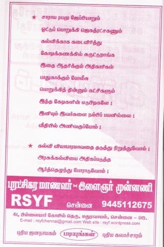 scan3