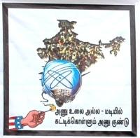 FEB 25 CHENNAI POTHUKUTAM karuthupatam (2)