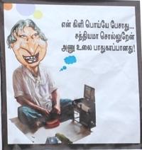 FEB 25 CHENNAI POTHUKUTAM karuthupatam (3)
