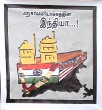 FEB 25 CHENNAI POTHUKUTAM karuthupatam (4)