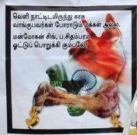 FEB 25 CHENNAI POTHUKUTAM karuthupatam (5)