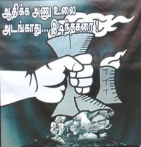 FEB 25 CHENNAI POTHUKUTAM karuthupatam (6)