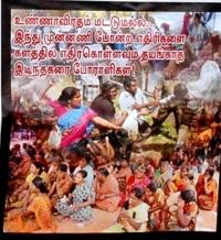 FEB 25 CHENNAI POTHUKUTAM karuthupatam (8)