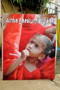 chennai-maanadu-photos (2)