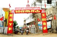 chennai-maanadu-photos