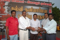 viluppuram-maanadu-photos (10)